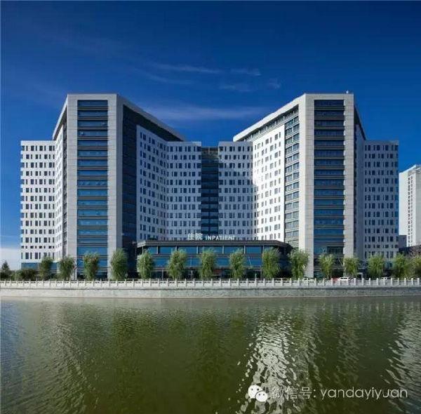 燕达医院成为河北首批省内异地就医定点医疗机构 - 离退休服务中心 - 中海油燕郊基地